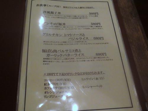 音楽食堂KEEPS(江古田)