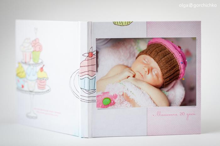 Минибук для новорожденной Машеньки