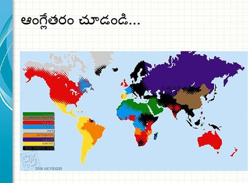 TeluguMahasabhaluChava5