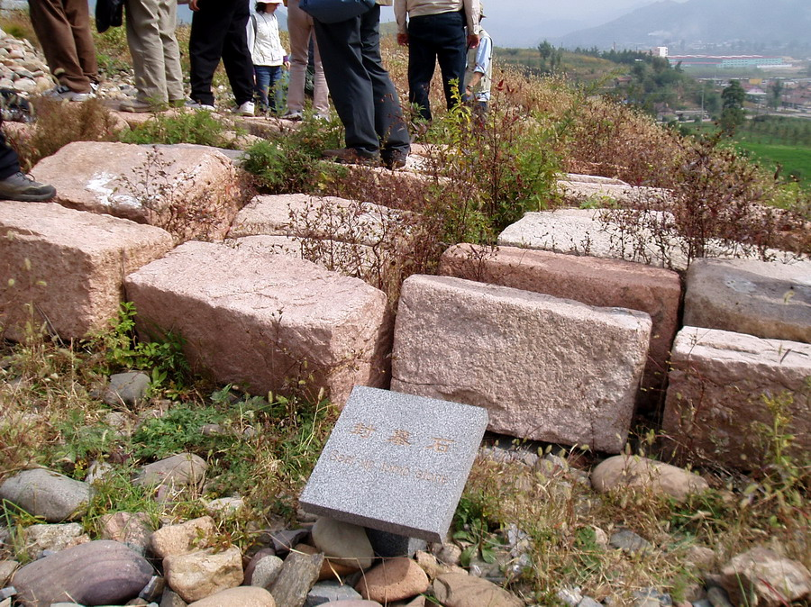 Gwanggaeto-wang stele16