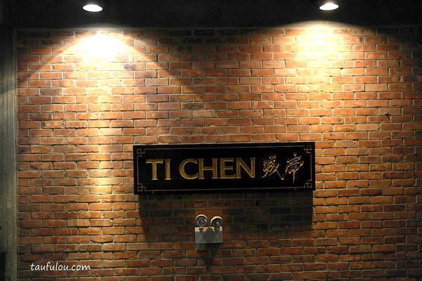 Ti Chen (1)