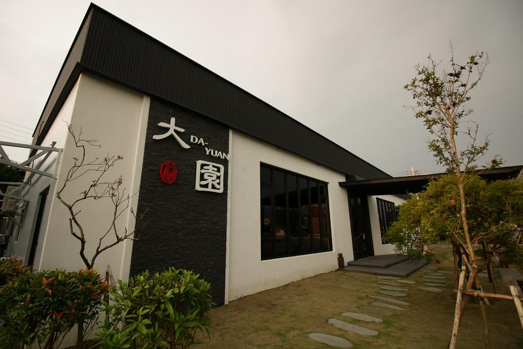 路竹大園香雞廚房 (1)