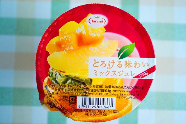 Photo:たらみ とろける味わい、ミックスジュレ By hide10