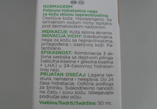SDC17911