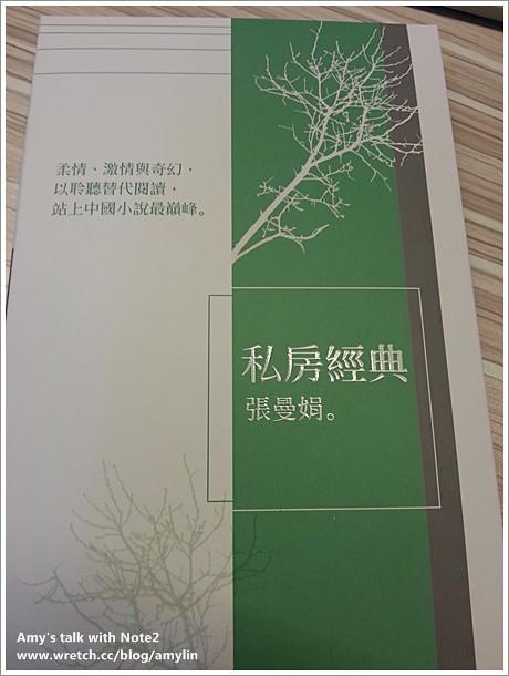 20121207_212815