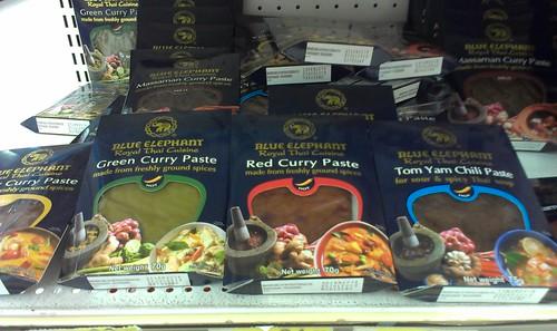 Thai curry paste タイカレーペースト