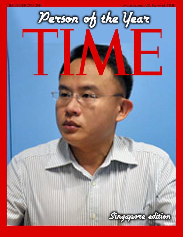 Yaw Shin Leong