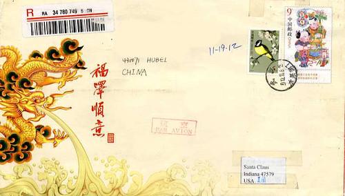 dear santa envelope from china holiday world
