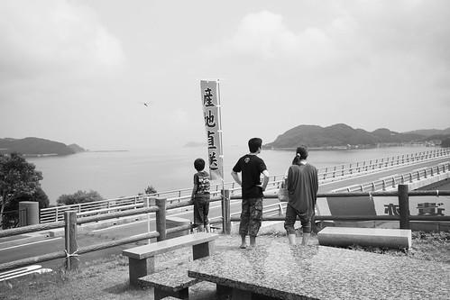JZ C7 22 004 佐賀県唐津市 NEX7+So24 1.8ZA¥