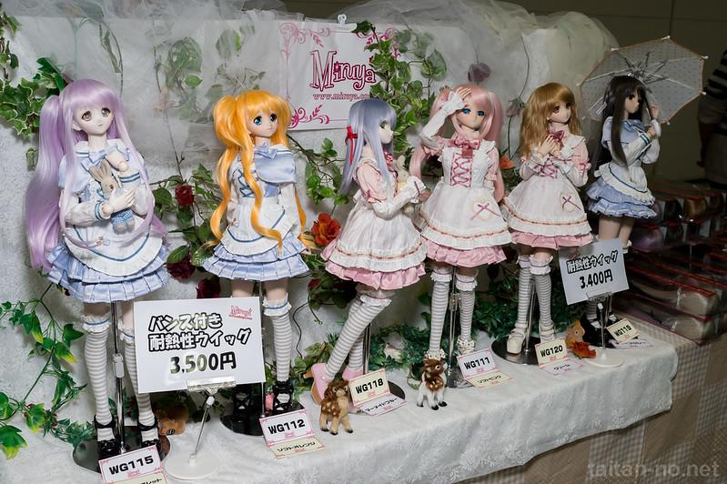 DollsParty28-DSC_7059