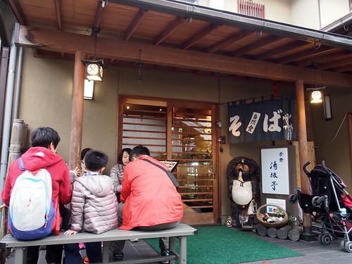 2012関西(秋) - 京都 - 清坂亭 (4)