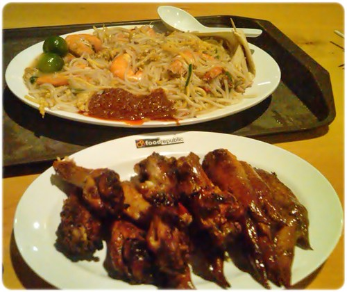 Mie Rebus Udang & Chicken Wing