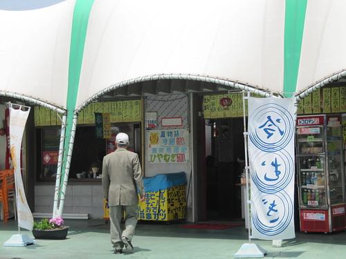 名古屋競馬場/えびすや