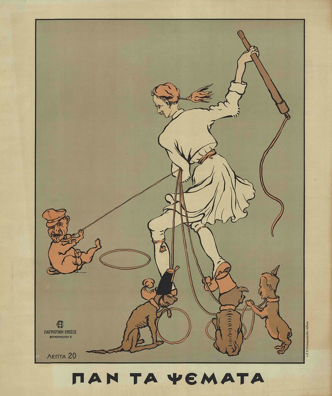 satirical war lithograph of absurd human-faced dogs on leashes and whip-bearing tamer (Euro war metaphor)