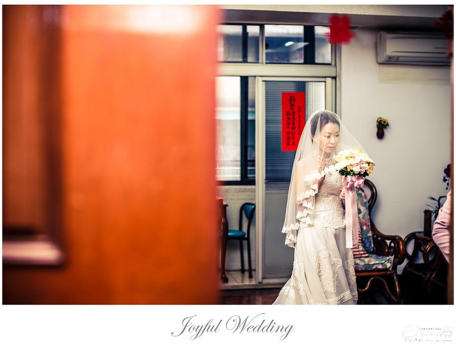 世貿三三 婚禮記錄 小朱爸_0053