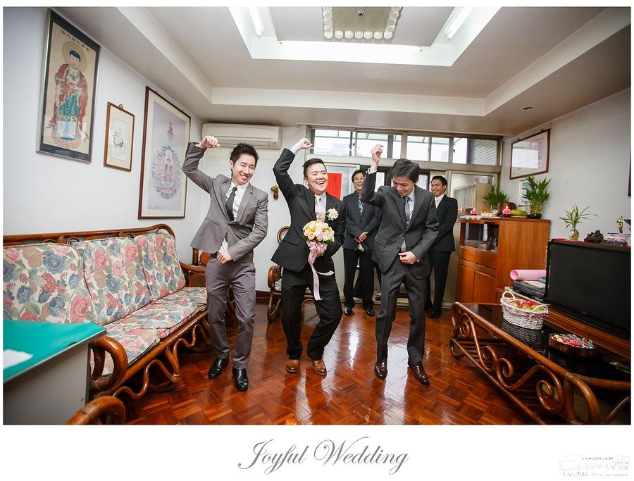 世貿三三 婚禮記錄 小朱爸_0040