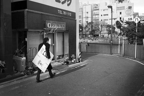 JE C1 02 007 福岡市中央区 D600+AFN35 2D#