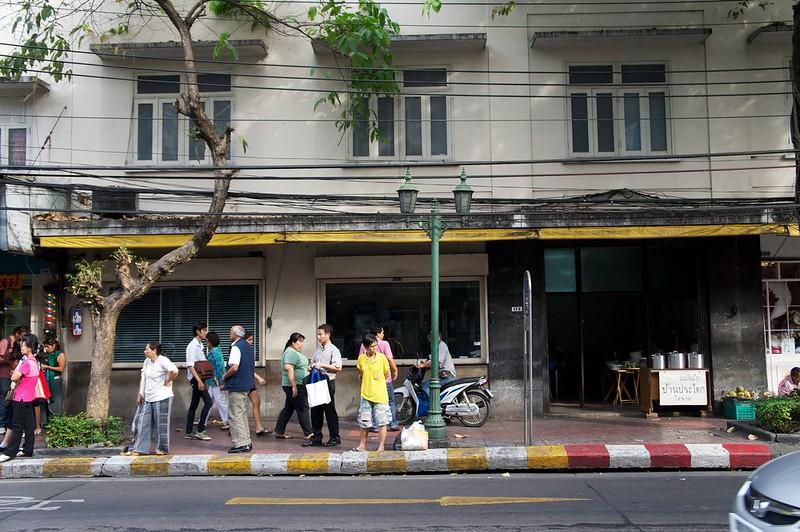 Trip to Bangkok2013-01-04 746