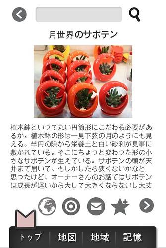 조각보앱_캡쳐_강남지하쇼핑센터