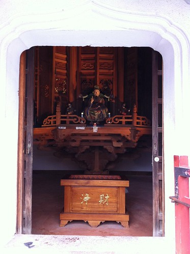 Enchoji Temple altar