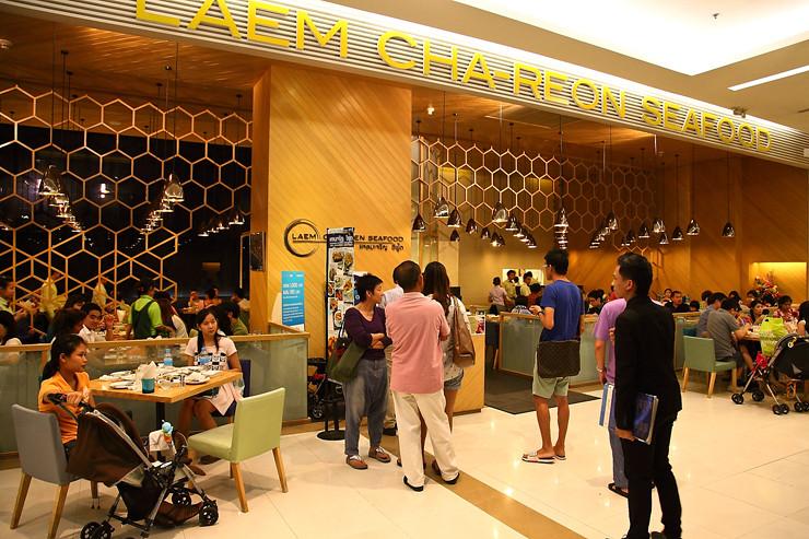 Laem-Cha-Reon-Siam-Square