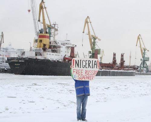 «Nigeria, Free Russian Seafarers!»