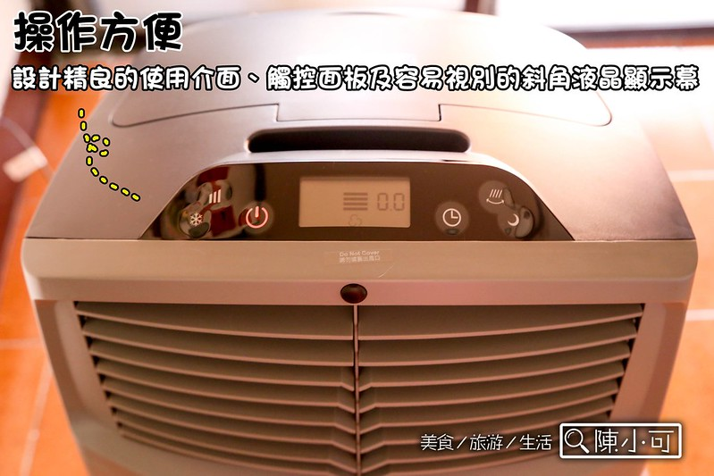 Honeywell 水冷器CL30XC【Honeywell水冷氣開箱推薦】CL30X,適合居家、大客廳、大坪數空間使用的移動式冷卻器(水冷氣)