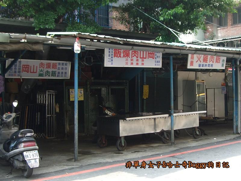 南機場白天美食岡山肉燥飯嘉義火雞肉飯01