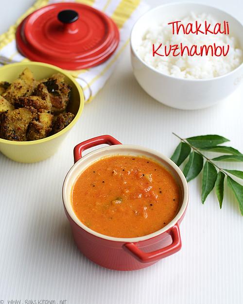 thakkali-kulambu-recipe