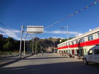 Cidade Nova de Gyantse Tibete