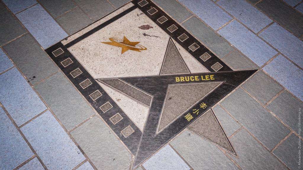 Звезда Брюса Ли на Аллее Звезд в Гонконге