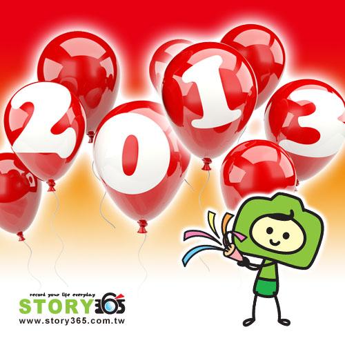 STORY365相片書出版平台祝福大家新年快樂