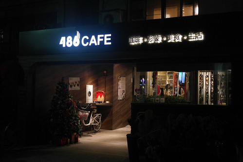 台北咖啡廳推薦好去處-486 CAFE-01