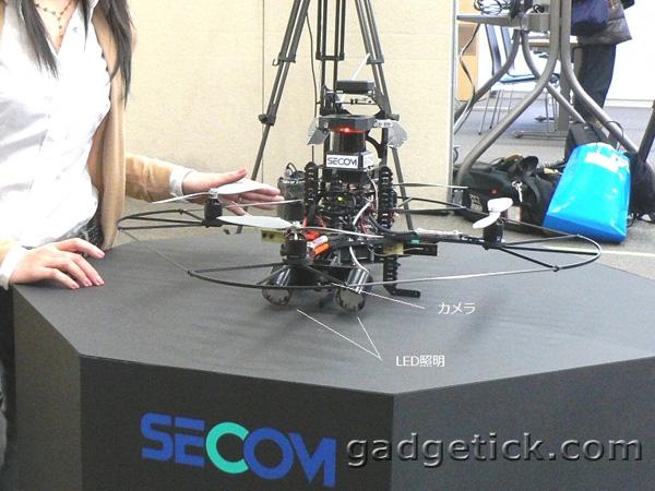 Вертолет охранник от SECOM