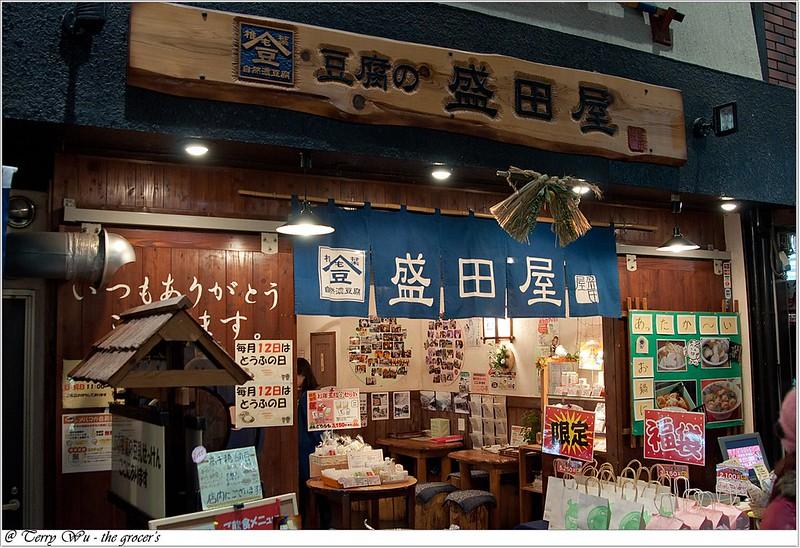 櫛田神社&川端商店街&博多運河城拉麵競技場   (15)