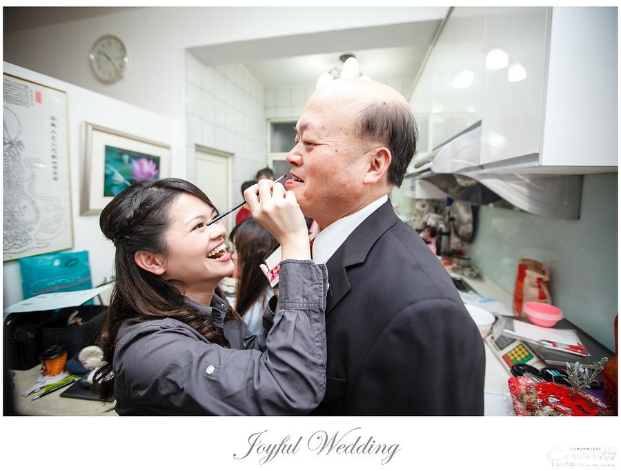 宗穆 & 媜妮 婚禮紀錄_00006