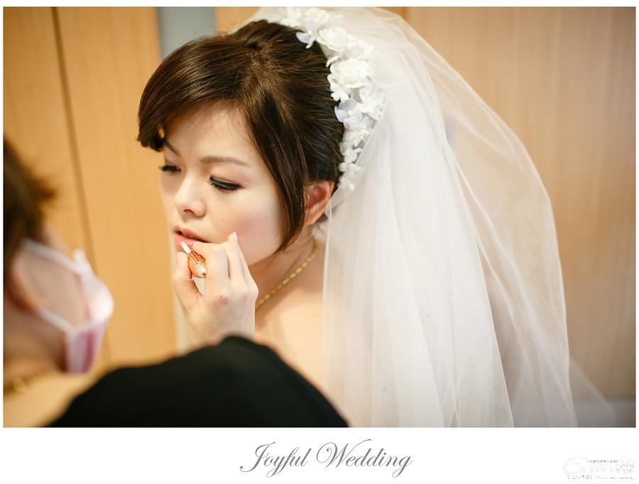 宗穆 & 媜妮 婚禮紀錄_00009