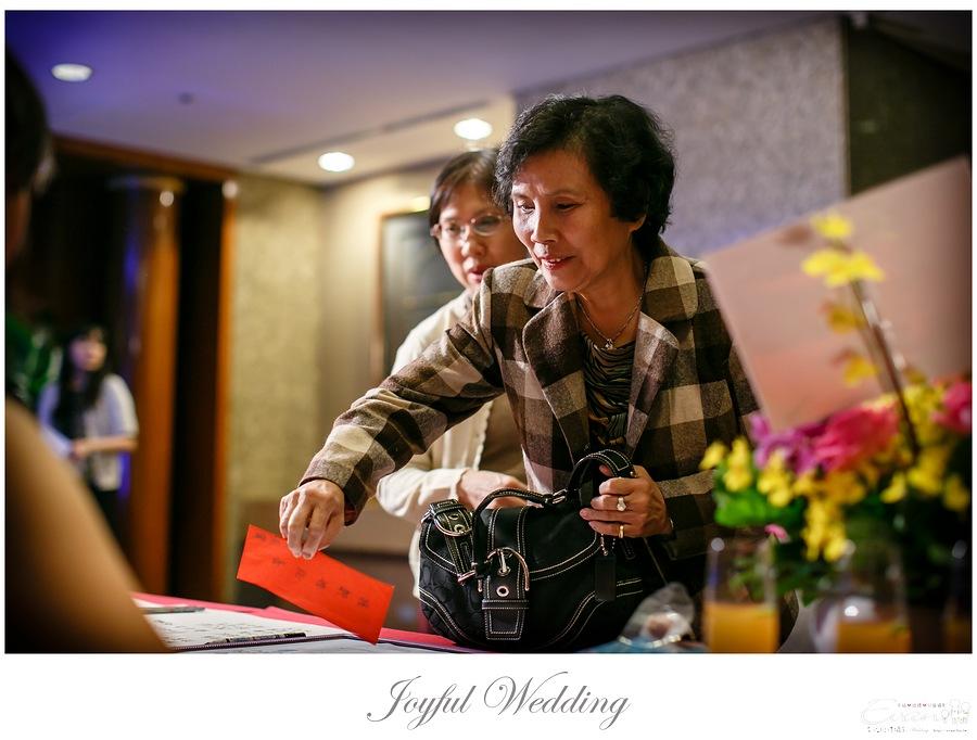 宗穆 & 媜妮 婚禮紀錄_00149