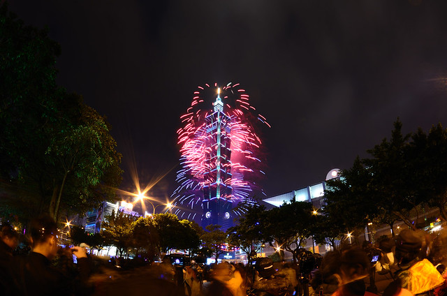 2013.01.01 台北  / Taipei 101 New Year Firework (PS)