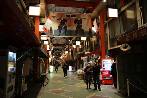 An empty shopping street at Asakusa