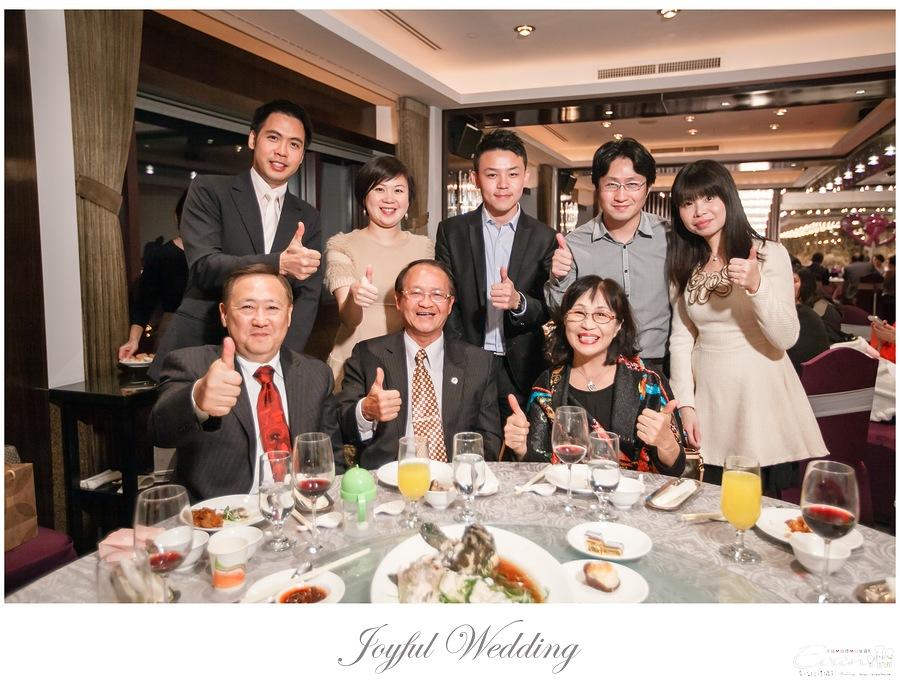 世貿三三 婚禮記錄 小朱爸_0160