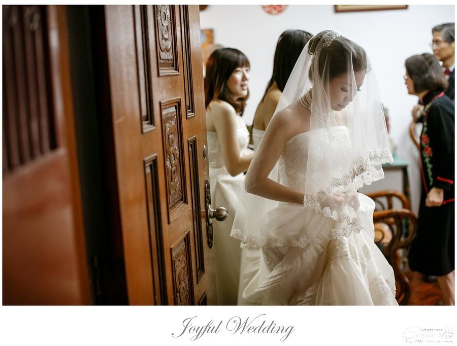 世貿三三 婚禮記錄 小朱爸_0054