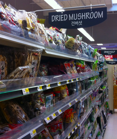 Aisle of Mushrooms