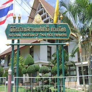 Saraburi guide_001