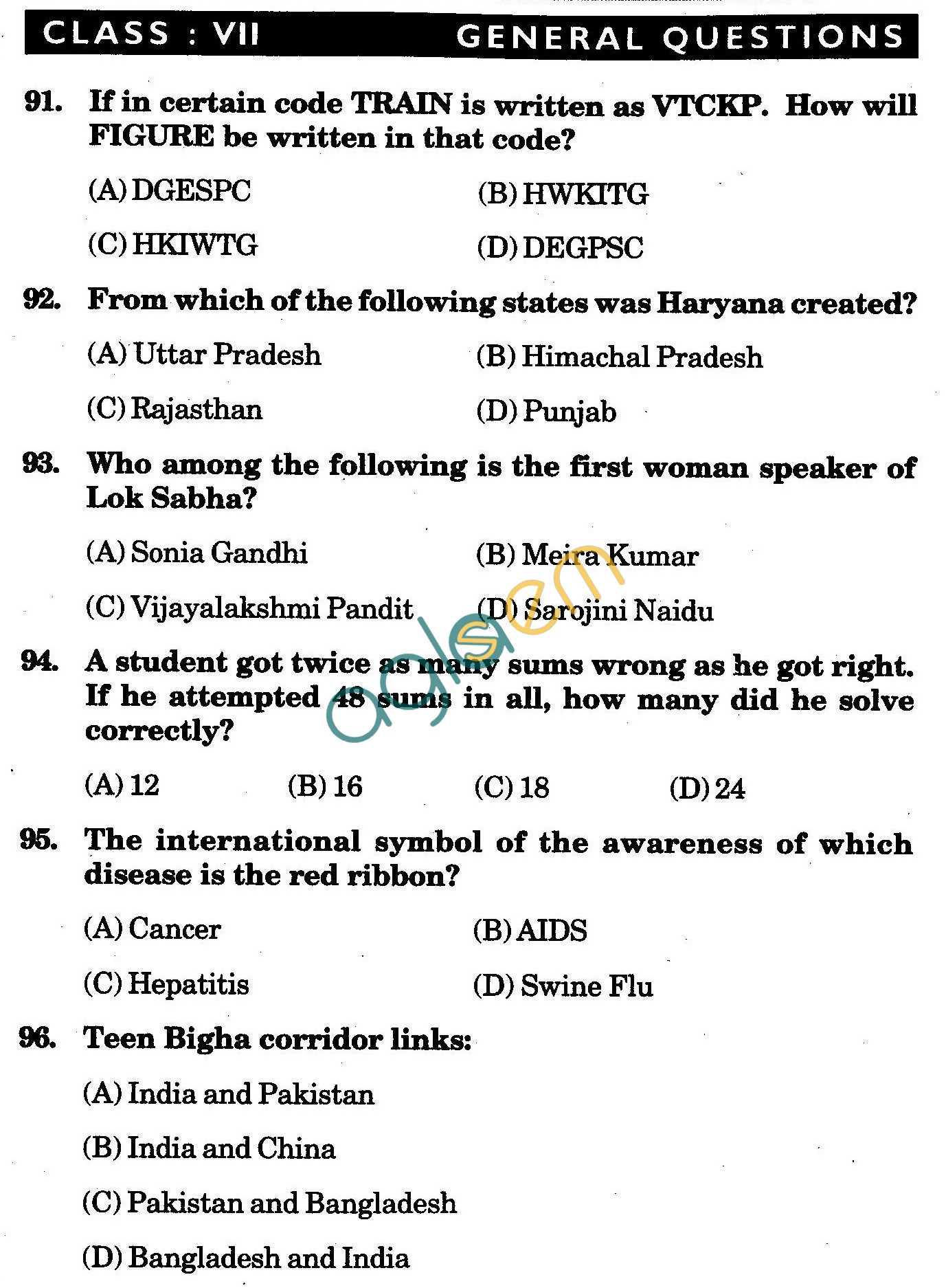 NSTSE 2010 Class VII Question Paper with Answers - General Knowledge