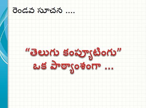 TeluguMahasabhaluChava6