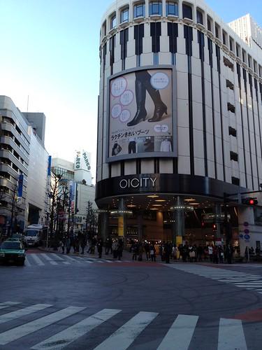 渋谷から by haruhiko_iyota