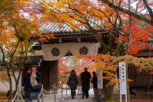 Entrance to Eikando Temple, Kyoto