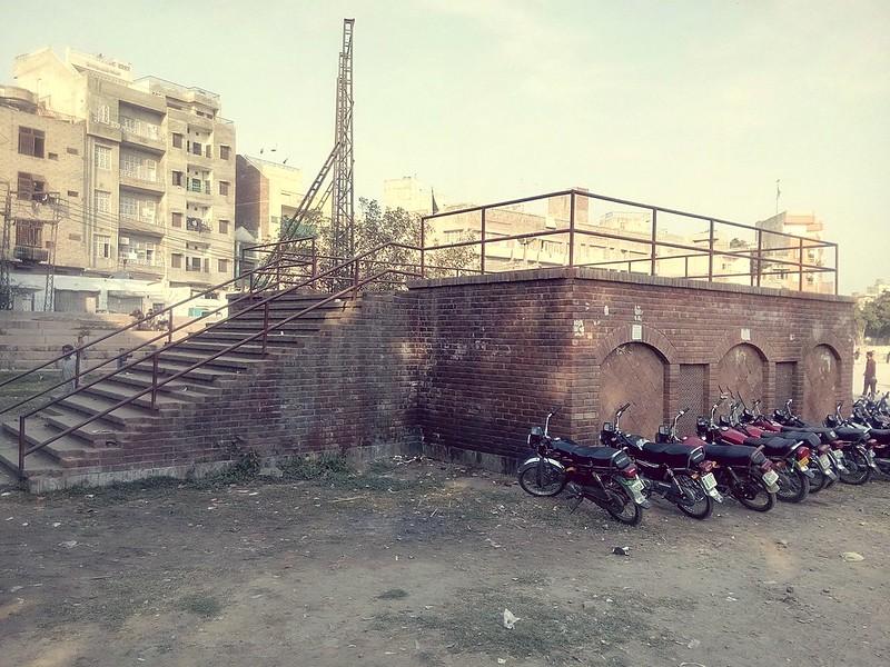 Mochi Gate
