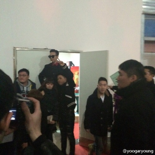 GDYBRI-after-FM-Wuhan-20141213_002